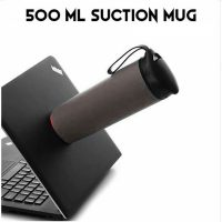 500 ml Thermal Suction Spill Free Tumbler -  Brown
