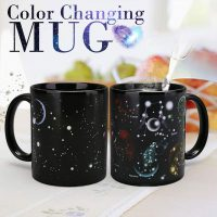 Constellation Heat Sensitive Changing Mug - Black