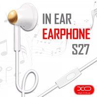 XO S27 Stereo Wired Music Earphone – White