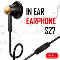 XO S27 Stereo Wired Music Earphone – Black