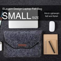 Slim Wool Felt Laptop Bag Sleeve Case Small 33 x 23.5 cm - Black