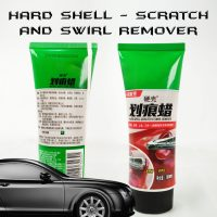Hard Shell - Scratch And Swirl Remover - Green