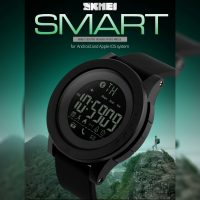 SKMEI 1255 Multifunction 50M Waterproof Watch Wth Phone APP
