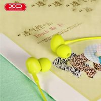 XO S6 Candy Earphone Series Handsfree In Ear Earphone - Green