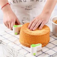 Cake Bread Adjustable Cutter - Green