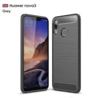 Huawei Nova 3 Fashion Fiber Phone Case - Grey
