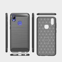 Vivo V11i Fashion Fiber Phone Case - Grey