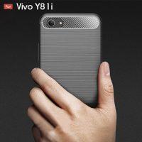 Vivo Y81i Fashion Fiber Phone Case - Grey
