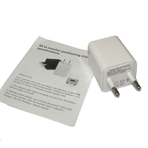 USB Outlet With  GSM Listening Device - White