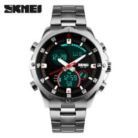 SKMEI 1146 Dual Mode Digital Analog Stainless Watch - Silver