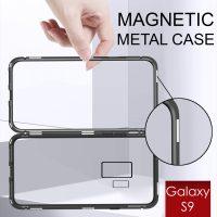 Samsung Galaxy S9 Magnetic Metal Flip Phone Case - Black