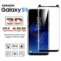 Samsung S9 3D Curve Full Screen Adhesive Tempered Glass