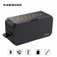 Sardine F5 Portable Wireless Bluetooth Speaker - Yellow