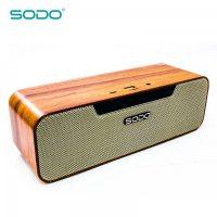 SODO LY4 TWS Bluetooth Speaker - Brown