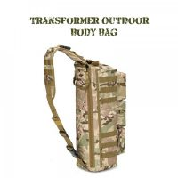 Transformer Outdoor Military Tactical Body Bag CP Camouflage - Brown