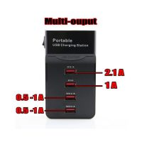 USB 4-Port Multi-output Charging Station