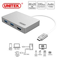 Unitek Type-C Multiport Hub With Power Delivery To HDMI Port And 3 USB 3.0 Port - Silver
