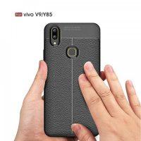 Vivo V9 Autofocus Silicone Back Cover Case - Black