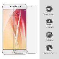 Tempered Glass Screen Protector For Vivo V5