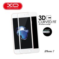 XO Wolverine0.15mm  3D Privacy Screen Protector For Iphone 7 - White