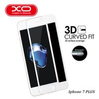 XO Wolverine0.15mm  3D Privacy Screen Protector For Iphone 7 Plus - White