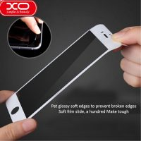 XO 0.26mm Premium Soft Edge Tempered Glass Protector for iPhone 7/8 – White