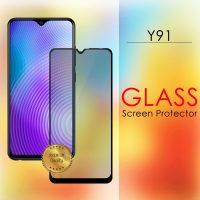 Vivo Y91 Full Screen Temper Glass