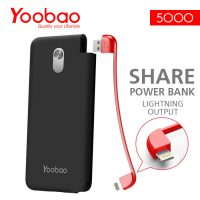 Yoobao S5K Built-in Detachable Lightning 5000mah Slim Power Bank - Black