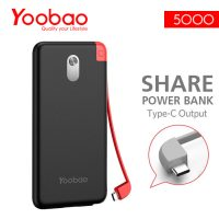 Yoobao S5K Built-in Detachable Type-C 5000mah Slim Power Bank - Black
