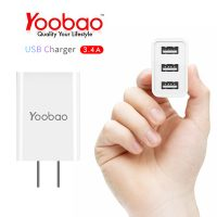 YOOBAO Y-723 Intelligent 3 Port USB Charger - White