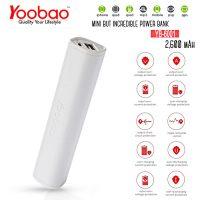 Yoobao Power Bank 2600mAh YB-6001 - White