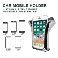 U Shape Air Vent Car Mobile Holder – Black/Silver