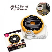 USB Powered Doughnut Cup Warmer - Black
