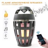 Zilla I3 LED Torch Flickering Flame Light Lamp Bluetooth Speaker Atmosphere Stereo - Black