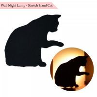 Wall Night Lamp Stretch Hand Cat - Black