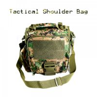 Utility Outdoor Shoulder Cross Body Bag Camouflage - Brown