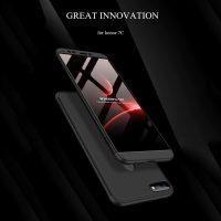 GKK Huawei Honor 7C 360 Full Protection Case - Black