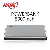 Hame P49 5000 mah Dual Input Power Bank - Gray