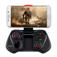 Ipega Wireless Bluetooth V3.0 Game Controller - Black