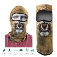 Lion Face Design Full Face Mask - Yellow