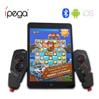 Ipega Red Spider Bluetooth Game Pad Joystick Controller - Black/Red