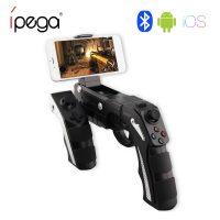 Ipega Phantom Shox Blaster Bluetooth Gun For Android And IOS - Black