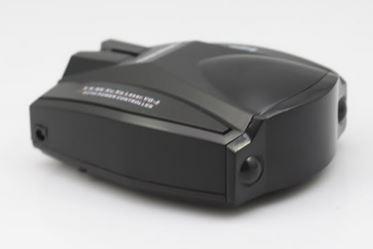 Radar Detector For Car