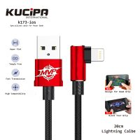Kucipa K173-ios Nylon Braided Elbow Type Lightning Data and Charging Line 20cm - Red